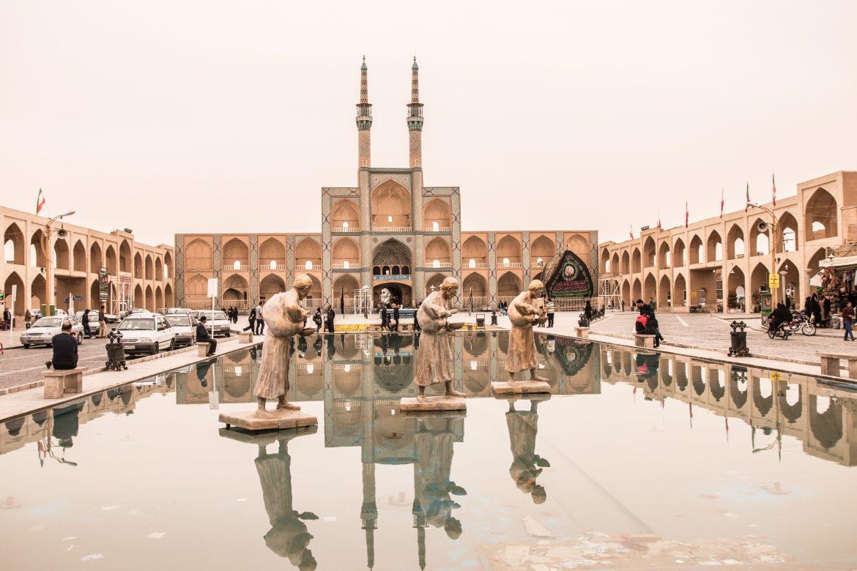 Iran : toutes les informations pratiques